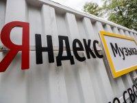"""""""Яндекс"""" впервые раскрыл число платных подписчиков сервиса """"Музыка"""""""