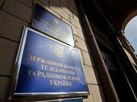 1+1 и Интер хотят отложить отключение аналогового вещания в Украине на два года