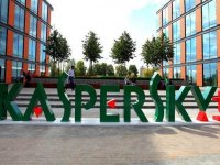"""СМИ: топ-менеджер """"Лаборатории Касперского"""" арестован по подозрению в госизмене"""