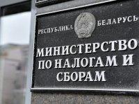 """В Гомеле против """"тунеядского"""" декрета решили бороться мобильниками"""