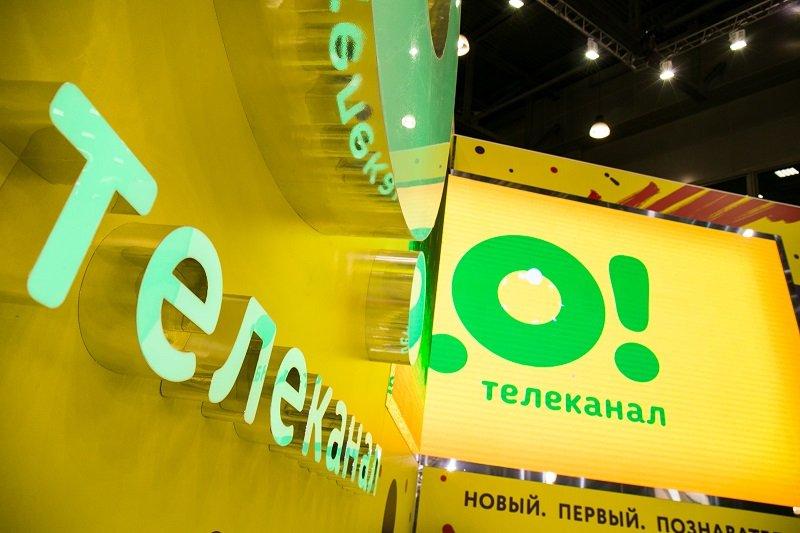 Всетв украинский базовый телепрограмма