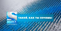 Sony Channel сменил оформление и логотип