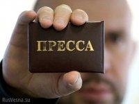 В Беларуси по различным причинам задерживают журналистов