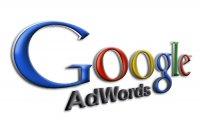 В AdWords появился новый формат рекламы