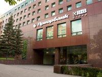 Банкиры объявили охоту за прорывными идеями белорусов
