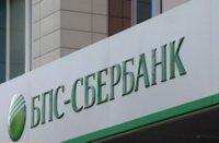 В Беларуси появился travel banking с бесплатными путешествиями (обновлено)