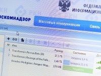 Роскомнадзор рассказал о работе по замедлению торрент-раздач