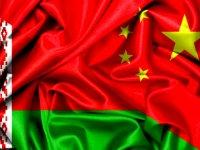 Беларусь и Китай планируют учредить совместный венчурный фонд