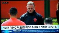 """""""Euronews"""" включил графическое оформление на русском языке"""