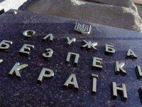 СБУ пресекла распространение софта, позволяющего просматривать российские каналы на Smart TV