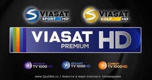 """""""НТВ Плюс"""" запускает новые пакеты каналов «Viasat Premium HD» и «Viasat Premium HD Запад»"""