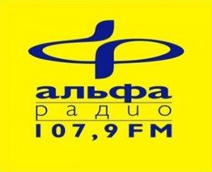 """Госпакет акций """"Альфа Радио"""" передан холдингу """"Советская Белоруссия"""""""