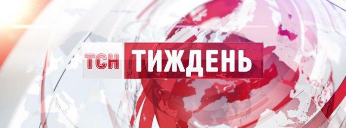 Московский офис YouTube заблокировал канал ТСН по требованию сепаратистов