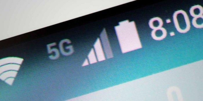 Внедрить 5G в Беларуси планируют к 2025 году