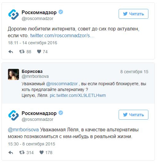 Pornhub предложил Роскомнадзору премиальный доступ к сайту за отказ от блокировки