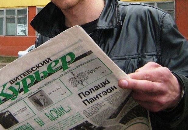 """Владелица газеты """"Витебский курьер"""" подала в суд на Мининформ"""