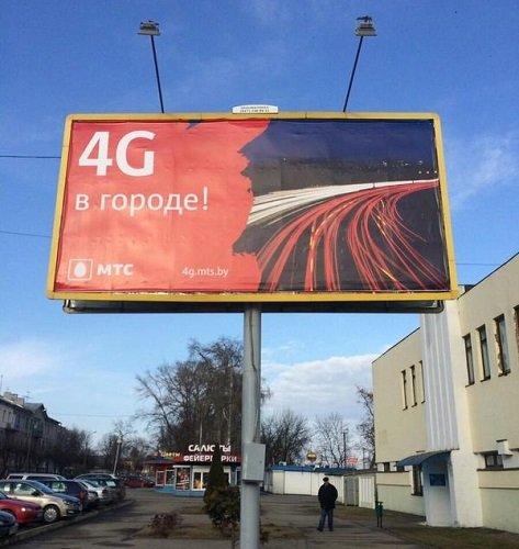 Борисов, Солигорск, Орша и еще 5 городов получили 4G от МТС