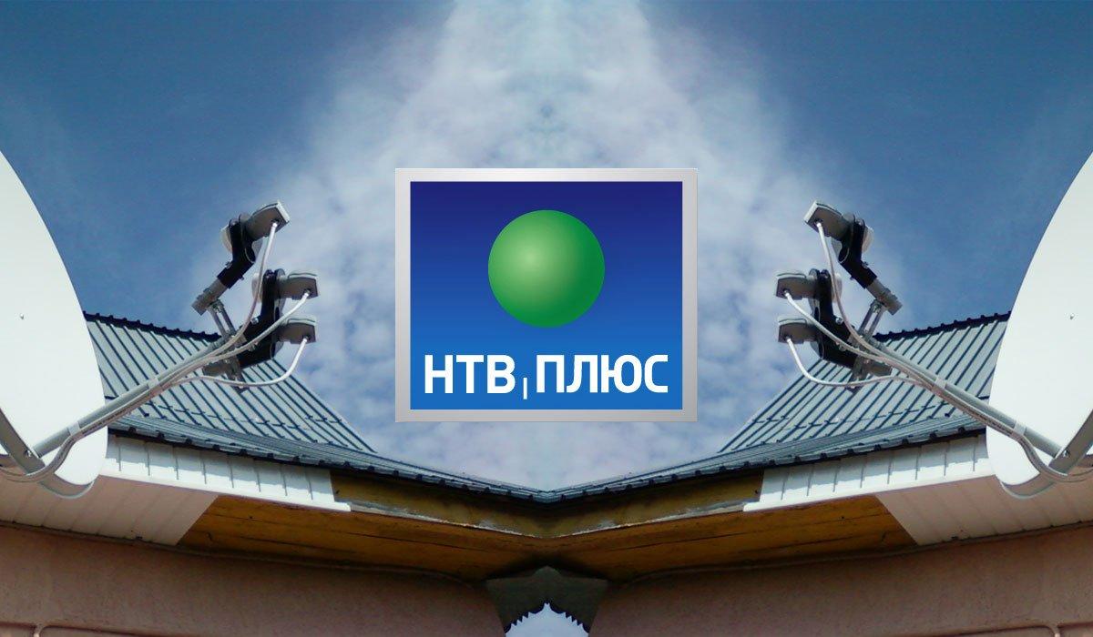 """НТВ-Плюс"" представил новый продукт для абонентов сервиса ""Онлайн ТВ"""