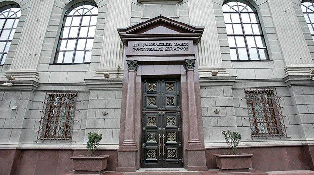 Банкам рекомендовано отказаться от рекламы в негосударственных СМИ