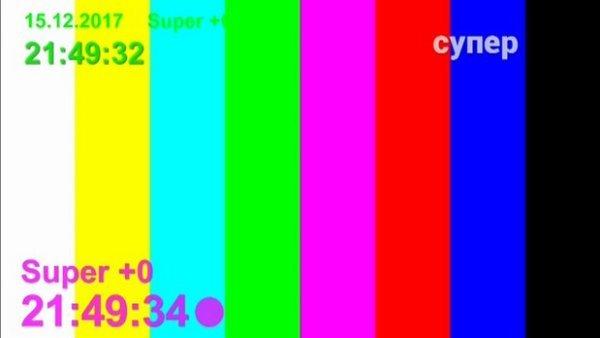 "На спутнике ABS-2A (75E) появились тесты телеканала ""Супер"""