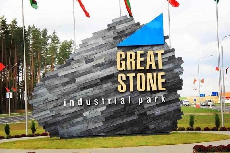 """China Mobile может стать резидентом индустриального парка """"Великий камень"""""""