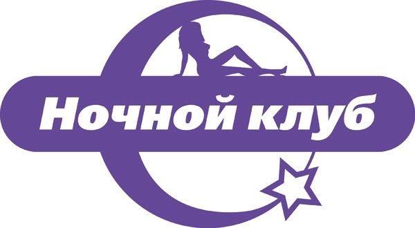 Каналы онлайн ночной клуб смотреть онлайн ттк москва клуб