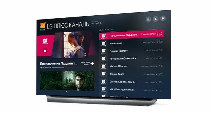 Megogo интегрировал свой ТВ-сервис в телевизоры LG