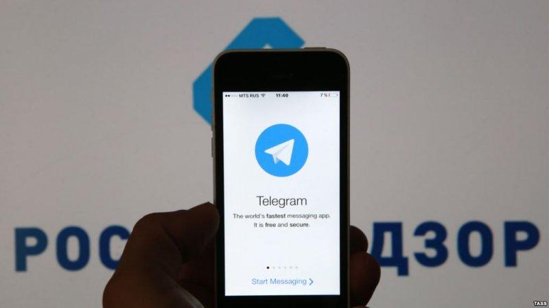 Reuters: операторы протестируют в Тюмени оборудование для блокировки Telegram