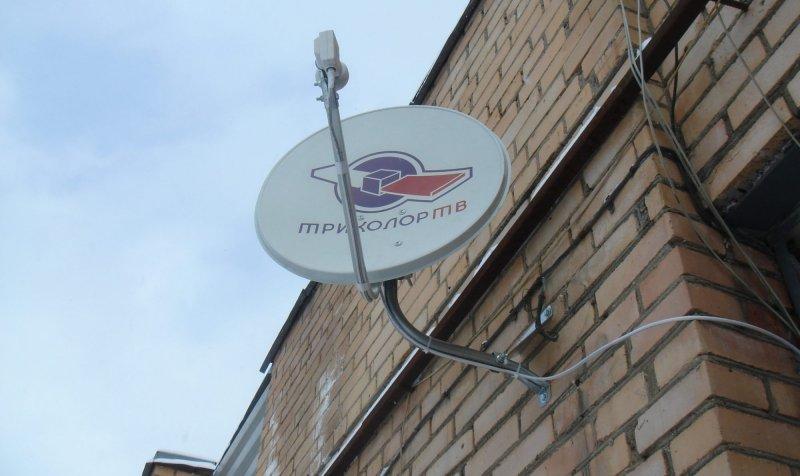 "Белоруса оштрафовали за пиратство спутникового оператора ""Триколор ТВ"""