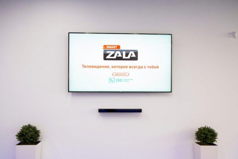 В SMART ZALA начали вещание три телеканала