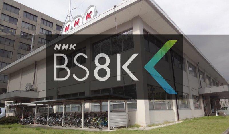 NHK планирует транслировать Олимпиаду-2020 в стандарте 8K