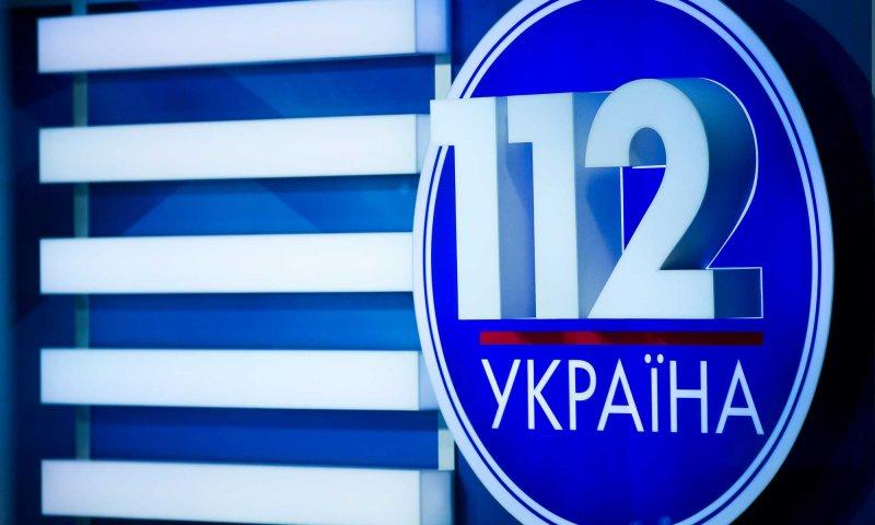 """Телеканал """"112 Украина"""" сменил владельца. Причина — проблемы с обеспечением свободы слова"""
