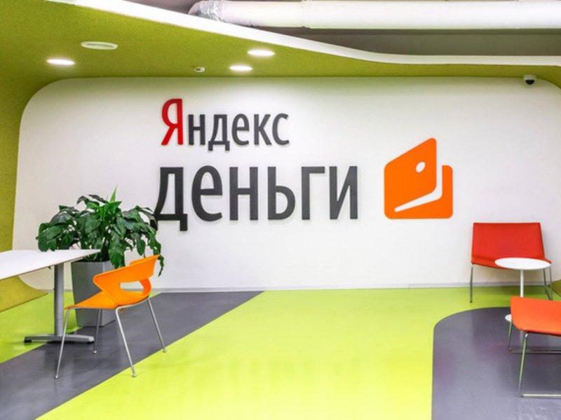 У белорусов насчитали миллион кошельков Яндекс.Деньги. Что с ними будет?