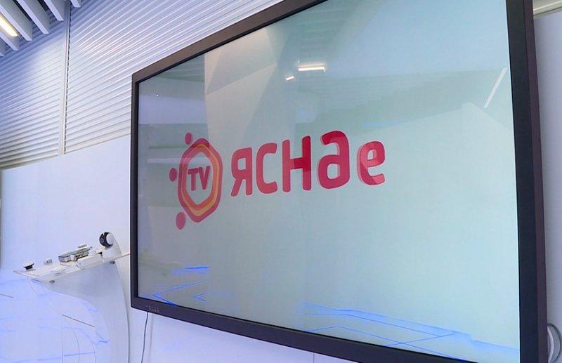 """Телеканал """"ЯСНАе TV"""" запускает новый аналитический IT-проект"""