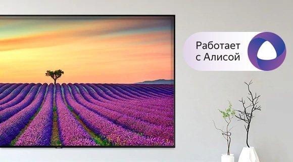 """В телевизорах Samsung появилось голосовое управление через """"Алису"""""""
