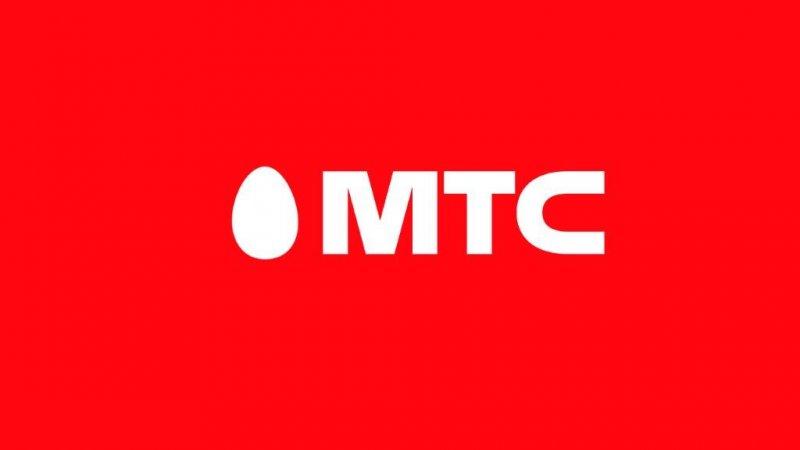 МТС предложил абонентам популярных тарифов безлимитный интернет на 3 месяца