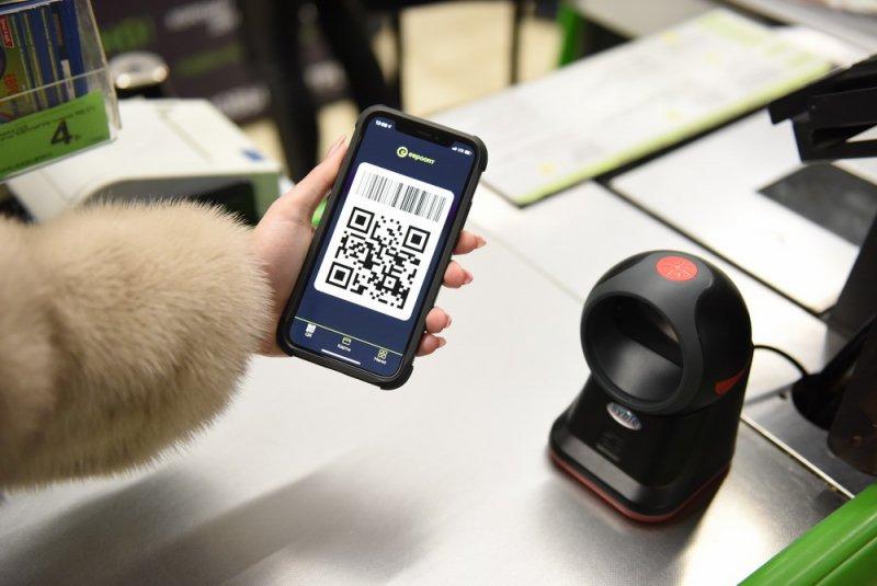 С января 2020 года покупки в Евроопт можно будет оплатить по QR-кодам