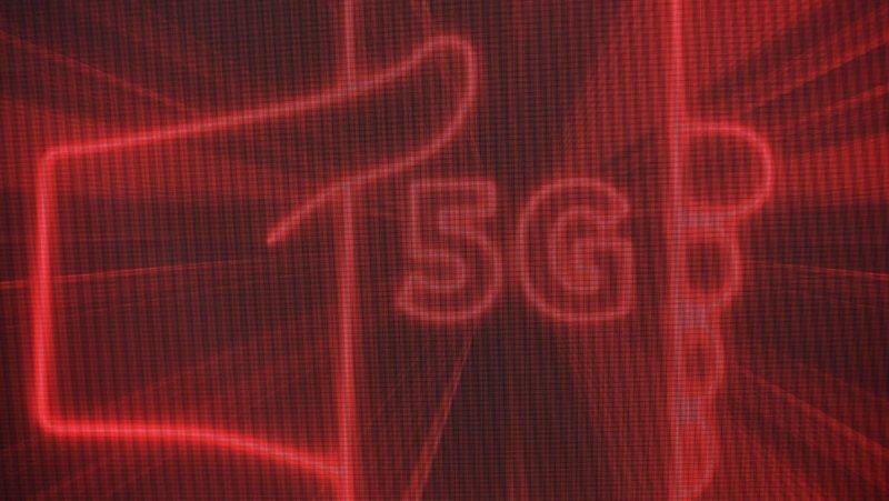 Как 5G повлияет на развитие бизнеса