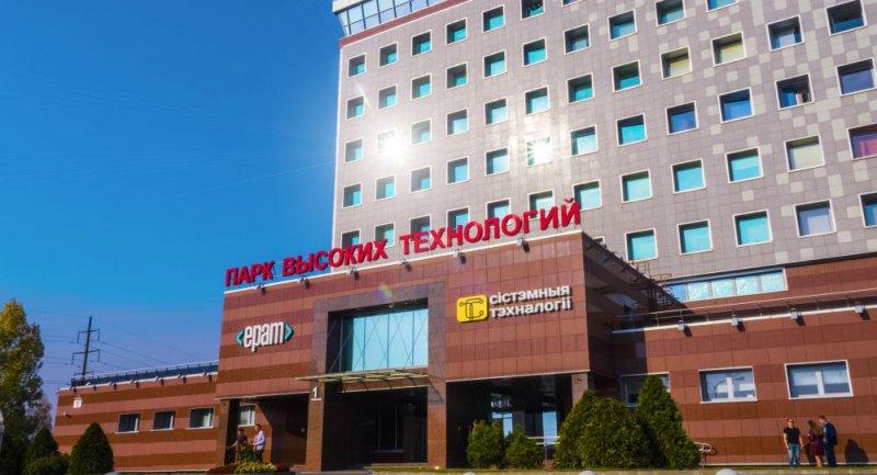 В Беларуси определят сферы возможного использования разработок ПВТ в отраслях экономики - Крутой