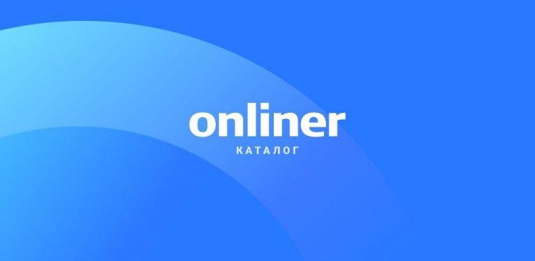 Onliner и МТБанк запустили новую систему оплаты товаров через интернет Onliner Pay