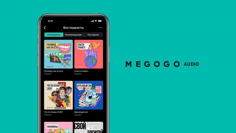 Megogo открывает бесплатную площадку для подкастеров