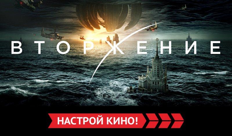 """Новые """"Ангелы Чарли"""" и другие новинки в июне на канале """"Кинопремьера"""""""