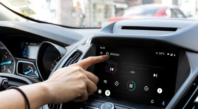 Megogo Audio стал доступен владельцам Android Auto