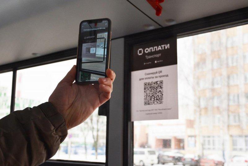 С сентября проезд во всем общественном транспорте Минска можно будет оплатить онлайн