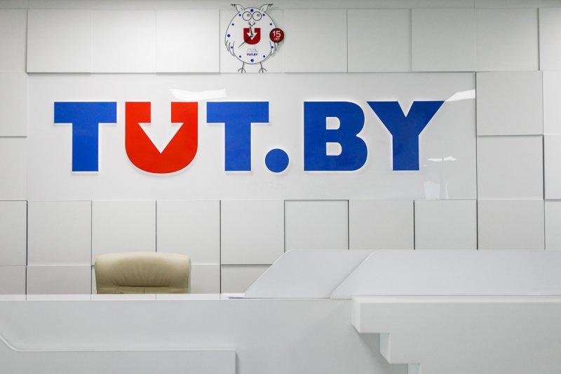 Мининформ вынес очередное предупреждение TUT.BY — третье с 7 августа