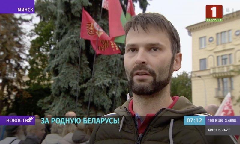 """БТ показало """"беларуса"""", поддерживающего Лукашенко. Он оказался россиянином"""
