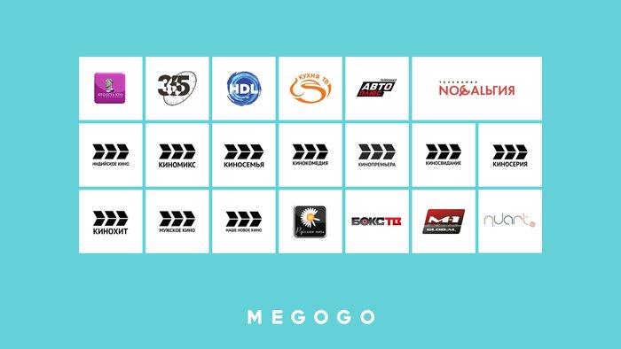 Megogo добавил 20 новых каналов для белорусских пользователей